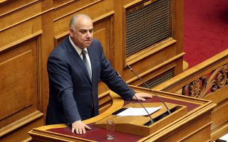 union-of-centrists-mp-quits-stripping-party-of-parliamentary-group-status