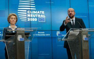 eu-leaders-break-stalemate-over-climate-target-claim-deal