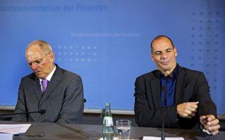 varoufakis-set-greece-back-years-says-esm-official