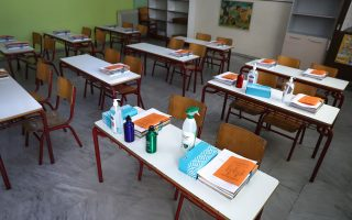 school-openings-in-lesvos-pella-pushed-back-by-two-days-due-to-covid-190