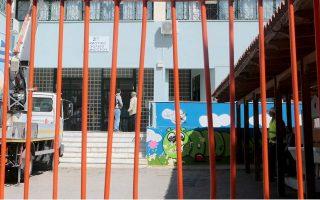 flu-closes-schools-in-thessaloniki