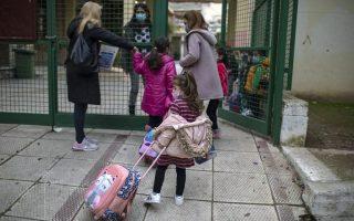 kindergartens-primary-schools-reopen0