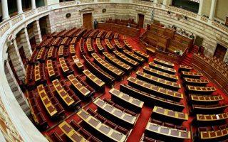 gov-t-drafts-bill-boosting-civil-service-wages-jobs