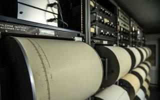 quake-measuring-5-2-richter-strikes-eastern-aegean