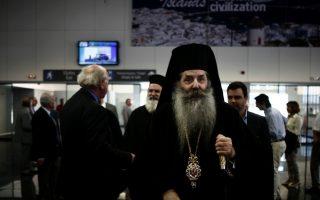 bishops-appeal-against-same-sex-civil-unions