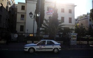police-detain-man-wielding-knife-in-yard-of-serbian-embassy
