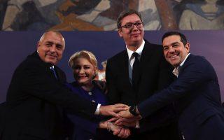 balkan-leaders-look-to-bolster-serbia-amp-8217-s-eu-bid0