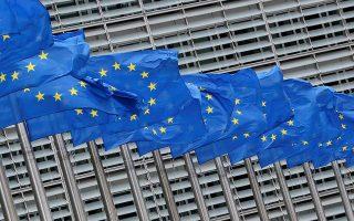 turkey-amp-8217-s-eu-membership-bid-evaporating-commission-says