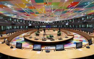 eu-leaders-strive-to-break-impasse-at-summit