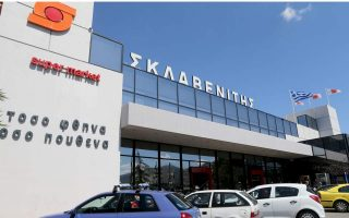 eurobank-completes-hypermarkets-acquisition