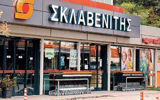 sklavenitis-acquires-online-retailer