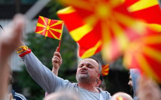 fyrom-s-main-opposition-party-rejects-name-proposal