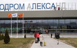 seven-point-proposal-on-the-table-for-fyrom-name-talks