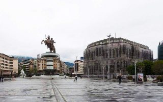 skopje-must-boost-productivity-to-catch-up-with-eu-world-bank-says