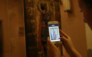 greece-a-laggard-in-digital-economy
