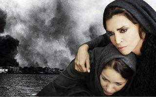my-beloved-smyrna-thessaloniki-from-december-25