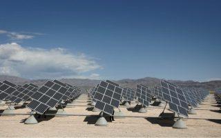 metka-egn-to-supply-solar-power-to-australian-chain