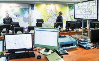 new-aegean-surveillance-system-for-coast-guard0