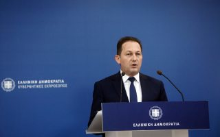 greece-seeking-to-boost-defense-sector-amid-east-med-tension0