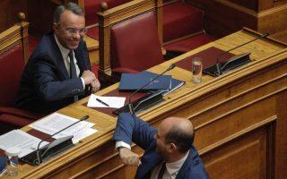 greek-economy-seen-shrinking-3-4-percent-this-year-says-finmin