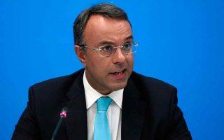 eurogroup-accepts-greek-request-on-bond-profits