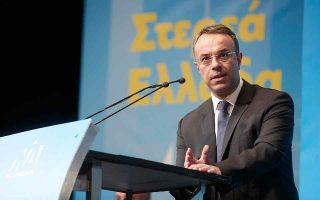staikouras-calls-for-eurozone-solidarity