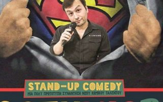 stand-up-comedy-athens-march