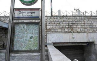 syntagma-metro-station-to-close-down-sunday