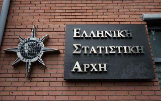 greek-economic-expansion-slows-in-fourth-quarter