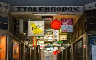 city-of-athens-campaign-to-revive-merchants-arcade