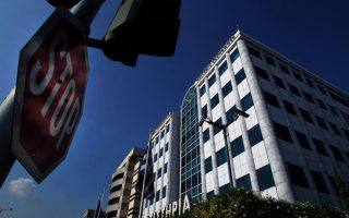 greece-to-ease-capital-controls-for-domestic-share-investors-regulator-says