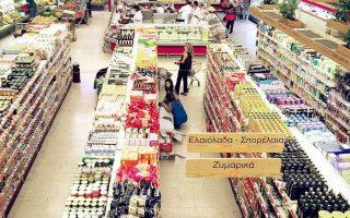 supermarkets-to-restrict-customer-flows