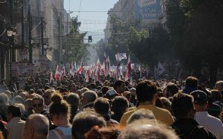 administrative-uni-staff-to-strike-monday