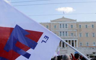 greek-workers-walk-off-job-in-second-general-strike