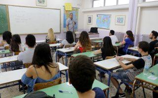 high-school-students-grades-cause-concern