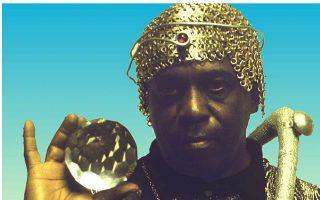 enter-afrofuturism-athens-to-november-12