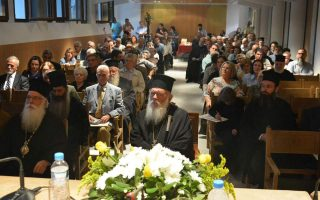 church-of-greece-to-hold-emergency-meeting-over-fyrom-name-talks
