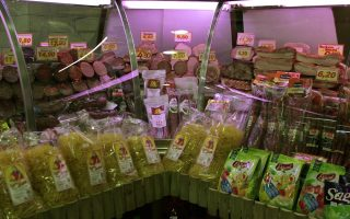 supermarkets-to-see-turnover-grow-1-5-pct-from-last-year