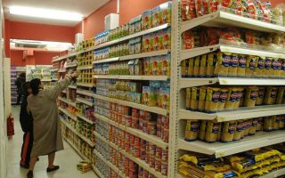 greek-consumer-prices-deflate-in-november-led-by-durables-apparel0