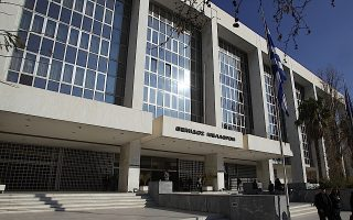 greek-court-rules-in-favor-of-syrian-s-extradition-to-us