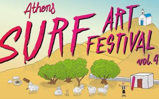 surf-art-festival-piraeus-may-26-29