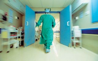 surgeries-at-western-greece-general-hospital-suspended-from-monday
