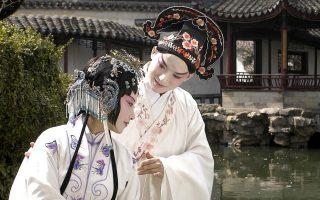 chinese-opera-athens-july-12