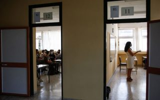 greece-lifts-more-lockdown-curbs-to-open-high-schools-on-feb-1