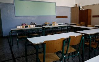greek-schools-universities-to-close-for-14-days-to-contain-spread-of-coronavirus