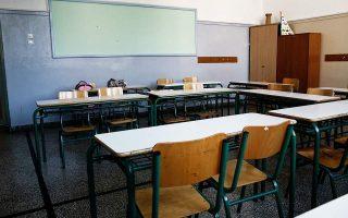 greek-schools-to-welcome-2-380-new-teachers