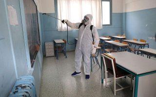 greek-schools-to-reopen-sept-7-says-gov-t-spokesman