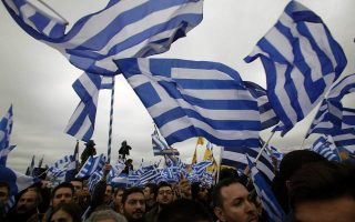 february-4-name-talks-rally-moved-back-to-syntagma