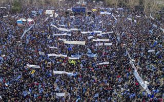 confusion-grows-over-sunday-s-macedonia-rally-in-athens