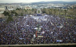 thousands-protest-in-thessaloniki-against-amp-8216-macedonia-amp-8217-name-talks